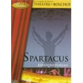 Khachaturian: Spartacus / Bolshoi Ballet, Ekaterina Maximova, Vladimir Vasiliev, Bolshoi Theatre Orchestra, Yuri Grigorovich(choreographer)