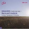 ベルナルト・ハイティンク/Brahms: Symphony no 1 / Bernard Haitink, London SO [LSO45]