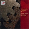 Masterworks Classic Library: Shostakovich: Symphony No.5, Chamber Symphony For String Orchestra Op.110A / Leonard Bernstein, NYP, Rudolf Barshai, Mito Chamber Orchestra