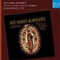 Baroque Esprit:Ave Maria Kaiserin:Musik Im Dom Zu Aachen:Rudolf Paul(cond)/Aachener Domchor Koln