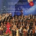 Festliche Operngala 2005 -Fur Die Deutsche Aids-Stiftung <限定盤>