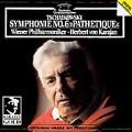 Tchaikovsky: Symphony No.6 (1/1984) / Herbert von Karajan(cond), Vienna Philharmonic Orchestra