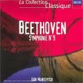 "Beethoven: Symphony No.9 ""Choral"" / Igor Markevitch(cond), Orchestre des Concerts Lamoureux, Hilde Gueden(S), etc"