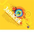 Janacek: Chamber Music, Orchestral Works/Chailly, Mackerras