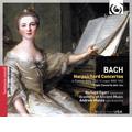 J.S.Bach: Harpsichord Concertos No.1, No.2, Triple Concerto BWV1044 / Richard Egarr, Andrew Manze, Academy of Ancient Music<限定盤>