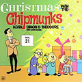Merry Christmas From The Chipmunks(New Version)