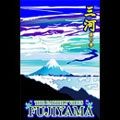 FUJIYAMA #3 (CA)