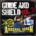 GUIDE & SHIELD vol.3