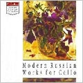 Modern Russian Works for Cello