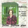 Tchaikovsky: Dumka, The Seasons Op.37bis, Piano Sonata / Polina Fedotova(p)