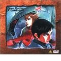聖戦士ダンバイン DVDメモリアルBOX(1)(5枚組)