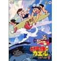 ど根性ガエル DVD-BOX3
