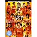 Gatas Brilhantes H.P. OFFICIAL DVD Vol.1 万才!フットサル