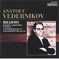 ロシア・ピアニズム名盤選 7 ブラームス:ヘンデルの主題による変奏曲とフーガ 作品24 3つの間奏曲 作品117、6つのピアノ小品 作品118