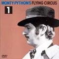 モンティ・パイソン/空飛ぶモンティ・パイソン Vol.1 <期間限定特別価格盤>