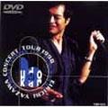 EIKICHI YAZAWA CONCERT TOUR 1998 SUBWAY EXPRESS LIVE IN BUDOKANー矢沢永吉 DVD