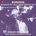 エフゲニー・スヴェトラーノフ/ボロディン:交響曲全集 第1番、第2番「勇者」&第3番(未完) [BVCC-38201]