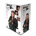 池中玄太80キロ DVD-BOX II<初回生産限定版>