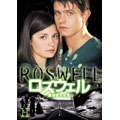ロズウェル / 星の恋人たち Vol.11
