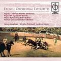 """Roland James/Classics For Pleasure:French Orchestral Music:Chabrier:Rhapsodie """"Espana""""/Ravel:Rapsodie Espagnole/Berlioz:Le Carnaval Romain/etc:J.Roland [CDZ5870252]"""