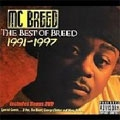 The Best of Breed 1991-1997  [PA] [CD+DVD]