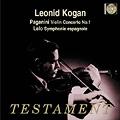 パガニーニ: ヴァイオリン協奏曲第1番、ラロ: スペイン交響曲 作品21
