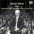 ハイドン: 交響曲第82番「熊」、第103番「太鼓連打」、第92番「オックスフォード」