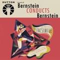 LEONARD BERNSTEIN CONDUCTS BERNSTEIN:FACSIMILE A CHOREOGRAPHIC ESSAY/ON THE TOWN BALLET MUSIC/RAVEL:CONCERTO/ETC:LEONARD BERNSTEIN(cond)/RCA VICTOR ORCHESTRA/NAN MERRIMAN(Ms)/ETC