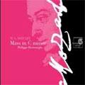 MOZART EDITION:MASS IN C MINOR K.427/MASONIC FUNERAL MUSIC K.477:PHILIPPE HERREWEGHE(cond)/LA CHAPELLE ROYALE CHORUS PARIS/CHAMPS-ELYSEES ORCHESTRA/CHRISTIANE OELZE(S)/JENNIFER LARMORE(Ms)/ETC
