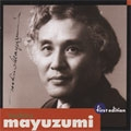 MAYUZUMI:PIECES FOR PREPARED PIANO AND STRINGS/SAMSARA, SYMPHONIC POEM/ESSAY FOR STRING ORCHESTRA/BENJAMIN OWEN(p)/ROBERT WHITNEY(cond)/ENDO AKIRA(cond)/LOUISVILLE ORCHESTRA