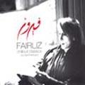 Chillout Classics: By Ziad Rahbani