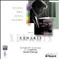 Xenakis: Oeuvres pour Grand Orchestre Vol 2 / Tamayo