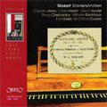 MOZART:KLAVIERSONATEN -PIANO SONATAS (SALZBURG FESTIVAL1956-74)
