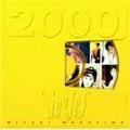 中島みゆき/Singles 2000 [YCCW-00037]