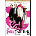 ピンクパンサー コレクターズ・エディション