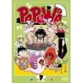 TVアニメシリーズ PAPUWA 第7巻