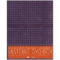 ラストエグザイル BOX(7枚組)<初回生産限定版>