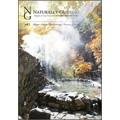 NATURALLY GUSHING vol.2 石川県 / 中宮温泉 - 親谷の湯 - 岩間温泉