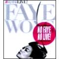 Faye Wong Live Concert