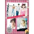 プラネタリウム〜桜井亜美 Film Book〜[ULD-502][DVD] 製品画像