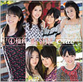 (4) 憧れ My STAR [CD+DVD]<初回生産限定盤>