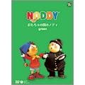 おもちゃの国のノディ green<通常盤>