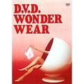 桑田佳祐ビデオクリップス 2001~2002 D.V.D WONDER WEAR