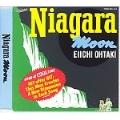 Niagara Moon
