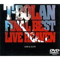 T-BOLAN FINAL BEST LIVE HEAVEN -LIVE & CLIPS