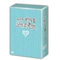 イタズラなKiss II ~惡作劇之吻~ DVD-BOX II