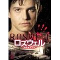 ロズウェル / 星の恋人たち Vol.2