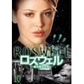 ロズウェル / 星の恋人たち Vol.10