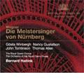 Wagner: Die Meistersinger von Nurnberg (7/7/1997) / Bernard Haitink(cond), CGRO & Chorus, John Tomlinson(Br), etc