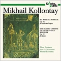 Kollontay: Blessed Citizens of The Heavenly Kingdom Op.29, Six Biblical Sonatas Op.28 (2008) / Elena Denisova(vn), Jens E.Christensen(org), Mikhail Kollontay(p)